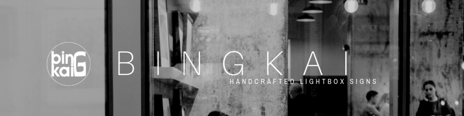 Bingkai Lightbox Maker