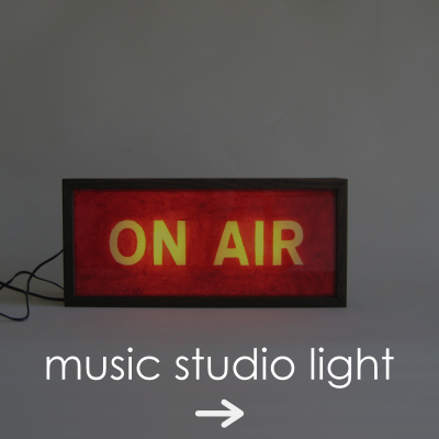 music studio light